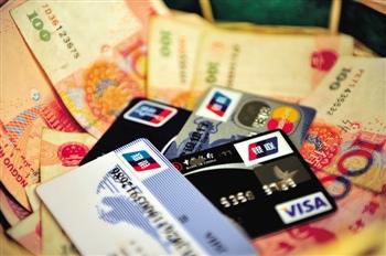 2015年最新信用卡提额小技巧送给你(转载)