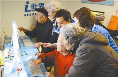 """全国首家以缩小老人数字生活鸿沟为目的的""""i世界·社区数字生活馆""""落户北京朝阳区安贞街道社区服务中心。"""