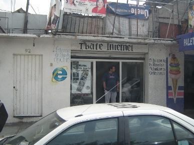 在墨西哥城的网吧墙壁上的IE标志