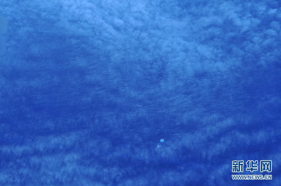 (搜寻马航370航班)(1)中国飞机在南印度洋发现疑似碎片目标