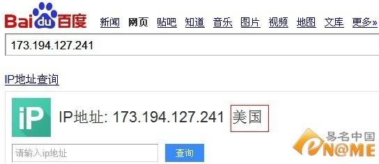 谷歌全面退出中国?域名google.com.hk打不开!