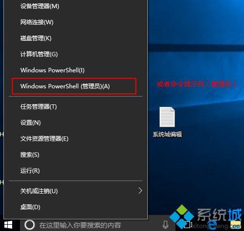 windows server 2019永久激活码